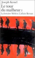 La Fontaine Médicis / L'Affaire Bernan 2070404358 Book Cover